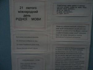 P13-02-14_12.45
