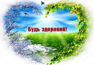 1392102055_pgbqcue6xwa
